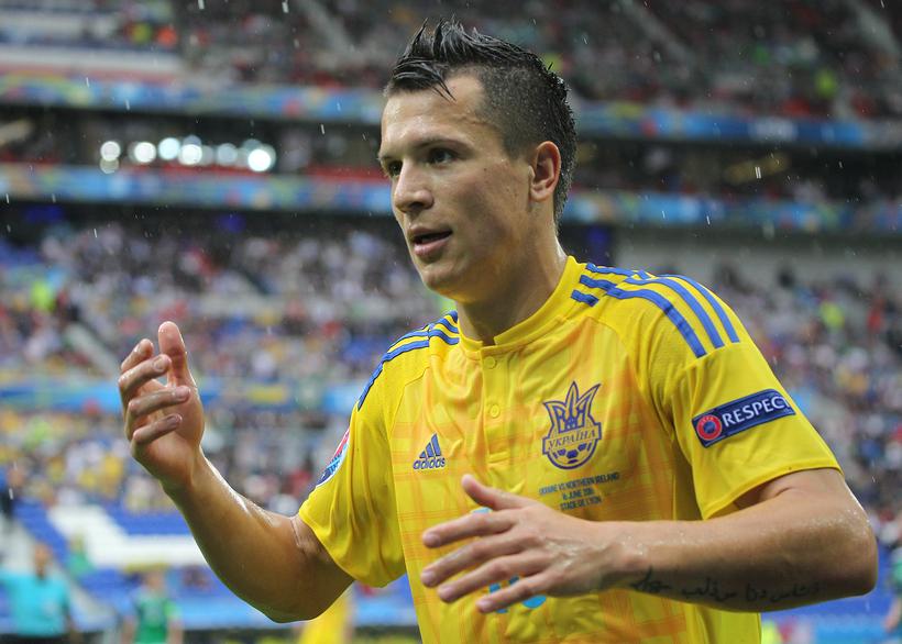 Коноплянка / фото ua-football.com