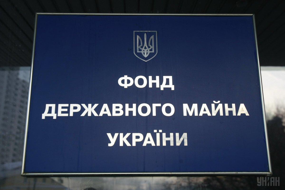 Премьер-министр анонсировал смену руководства ФГИ / фото УНИАН