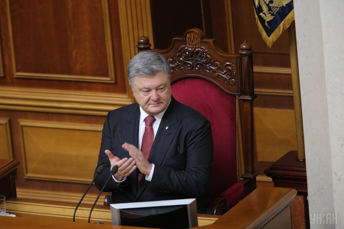 Україна залучила на ринку запозичень 3 млрд дол. / фото УНІАН
