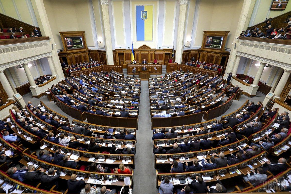 Рада освободила нерезидентов от уплаты налогов по доходам от ОВГЗ / фото УНИАН