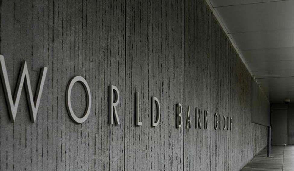 Світовий банк більше не публікуватиме рейтинг Doing Business / фото REUTERS