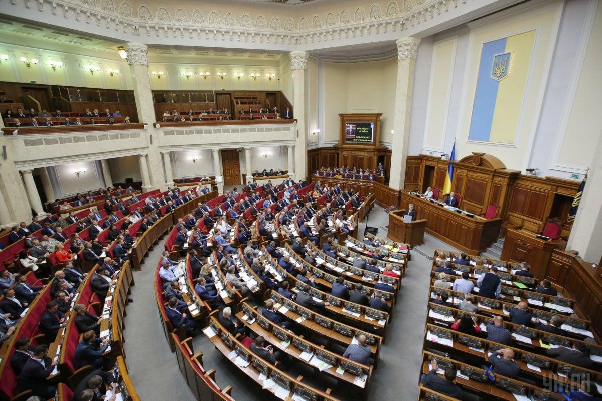 На повестке дня Рады сегодня ряд важных вопросов / фото УНИАН