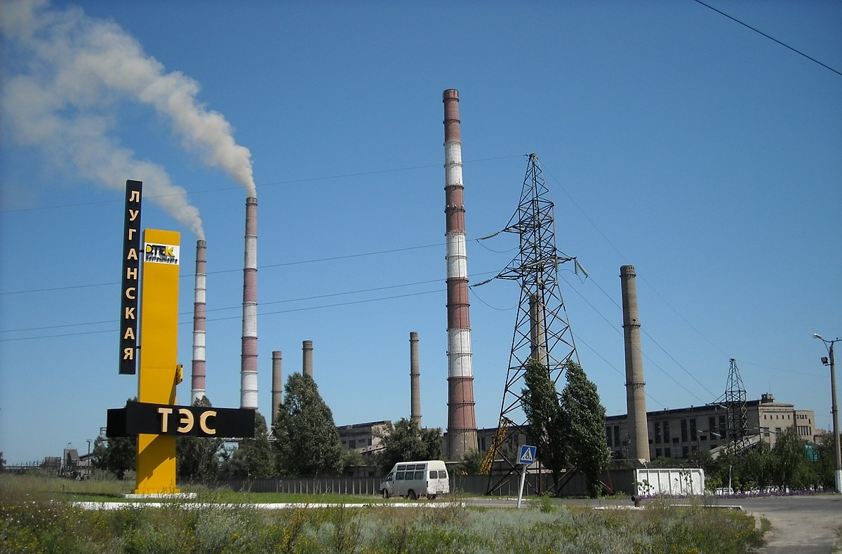Чтобы стабилизировать ситуацию в области, необходимо срочно строить линию электропередач в Луганской области. / фото wikipedia.org
