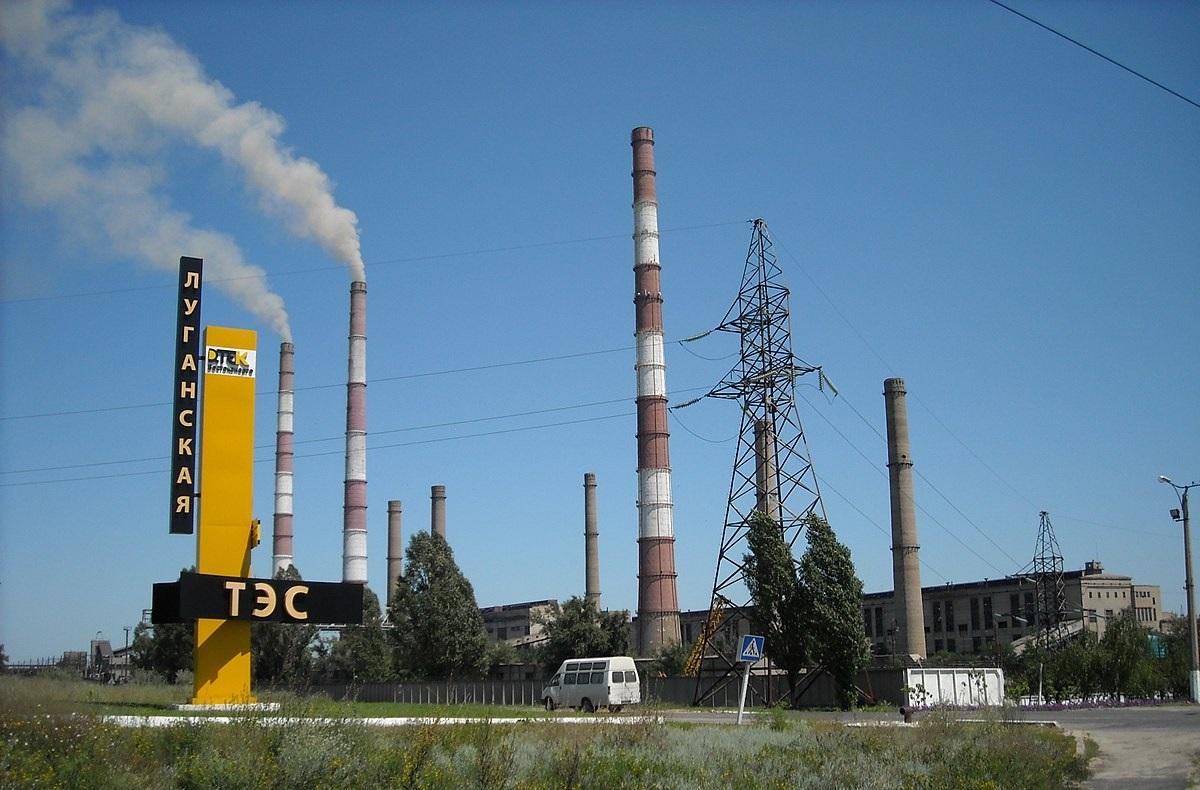 на Луганской ТЭС запасов угля хватит лишь до 4 ноября / фото wikipedia.org