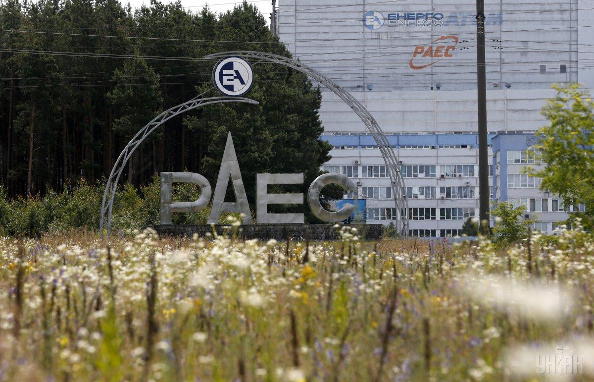 Ровенская АЭС отключила отсети третий энергоблок