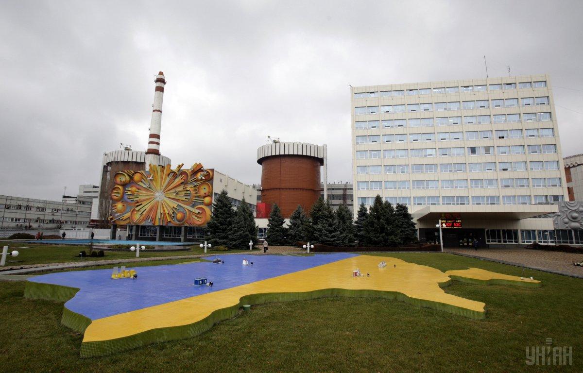 Работы на ЮУАЭС планируется завершить до конца суток 20 июня / фото УНИАН