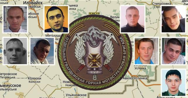 Російські контрактники, які воювали на Донбасі / фото informnapalm.org
