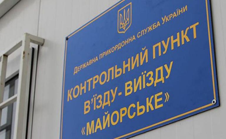 Дорожній коридор Горлівка - Бахмут залишається одним із головних гуманітарних шляхів в Донецькій області / фото Майорське