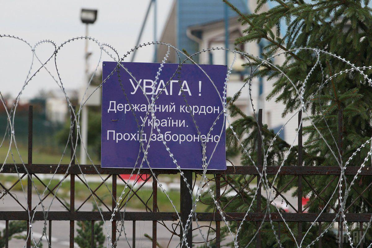 Жінка разом з дитиною залишилися на території України / фото УНІАН