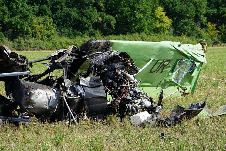 Причини падіння машини з'ясовуються / фото kh.depo.ua