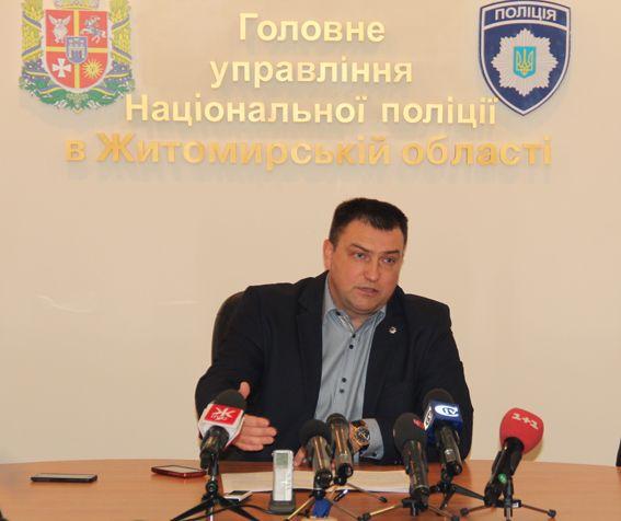 У поліції заявили, що вбивство сталося з необережності / фото zt.npu.gov.ua