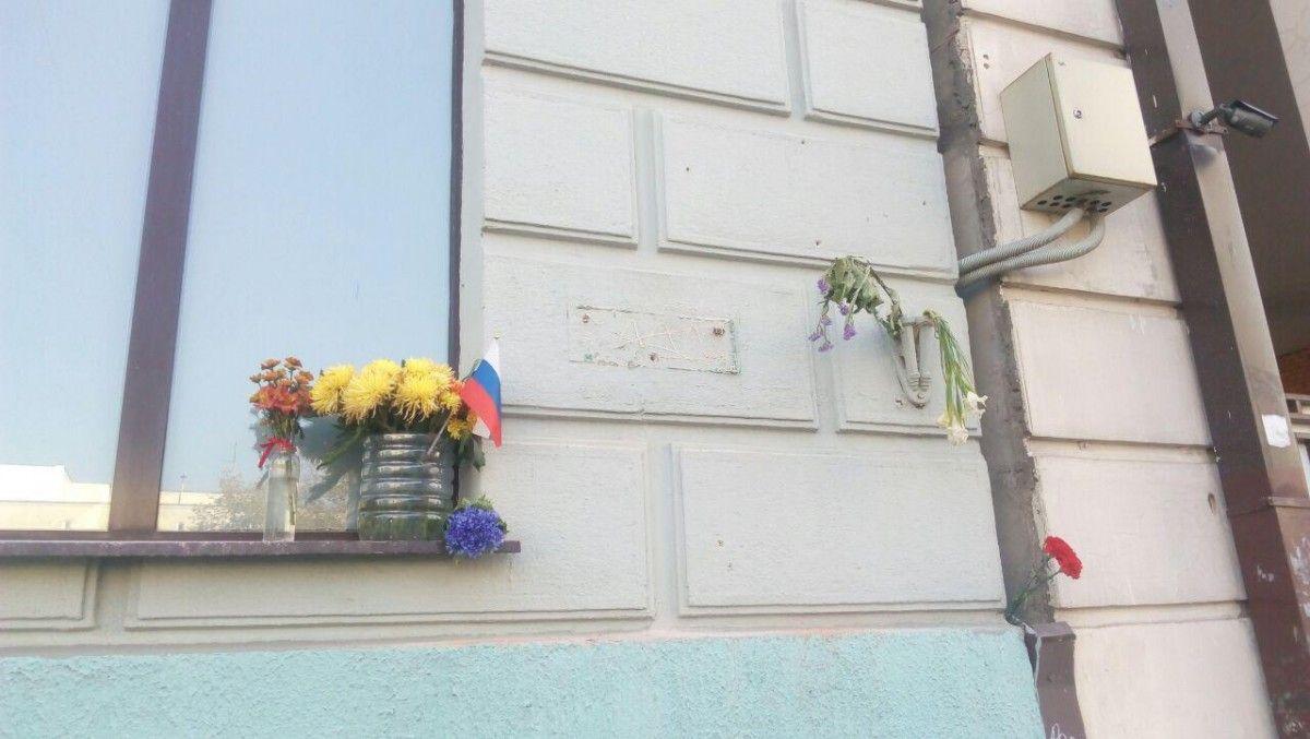 Радикалы сняли мемориальную табличку / Фото: Дождь