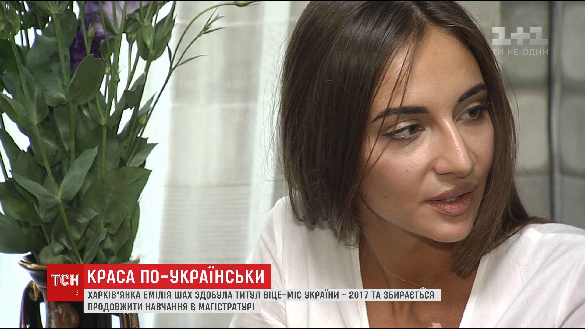 Вице-мисс Украина рассказала подробности своего неординарного выхода на конкурсе красоты /