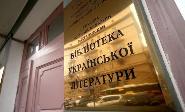 Патріоти України