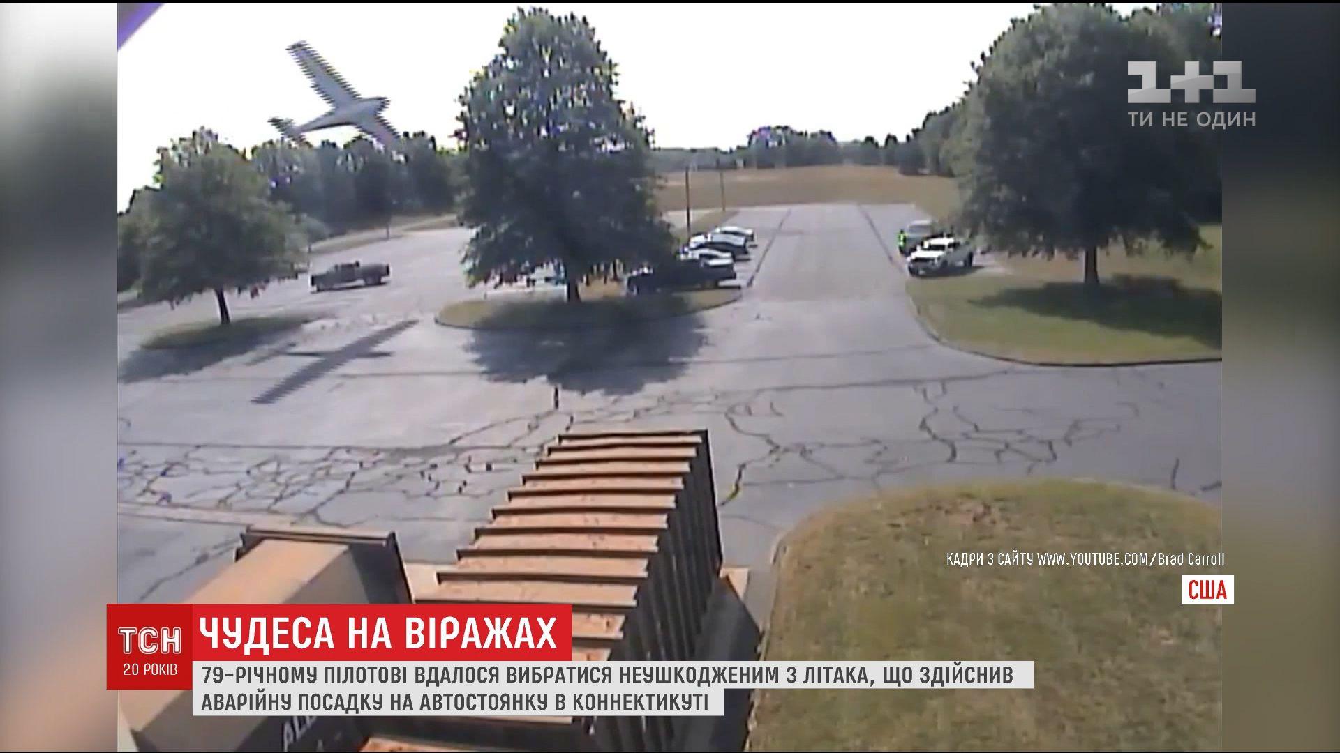 Самолет зацепился за ветки деревьев и упал прямо на автостоянку