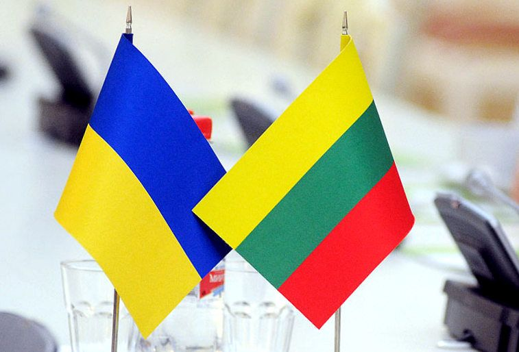Lithuania has expressed its support for Ukraine / Photo from benatov.biz