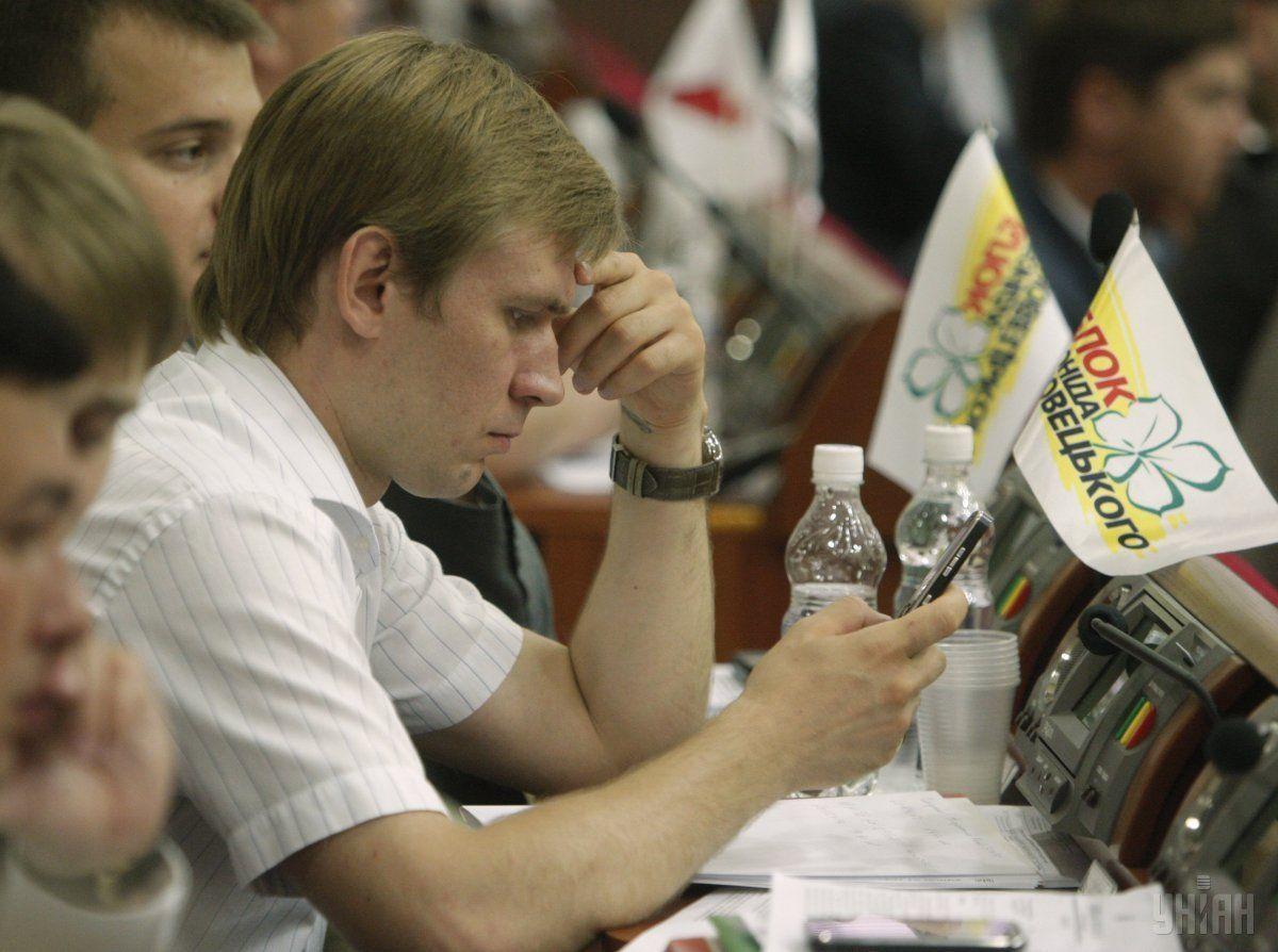 НАБУ задержало депутата Крымчака / фото УНИАН