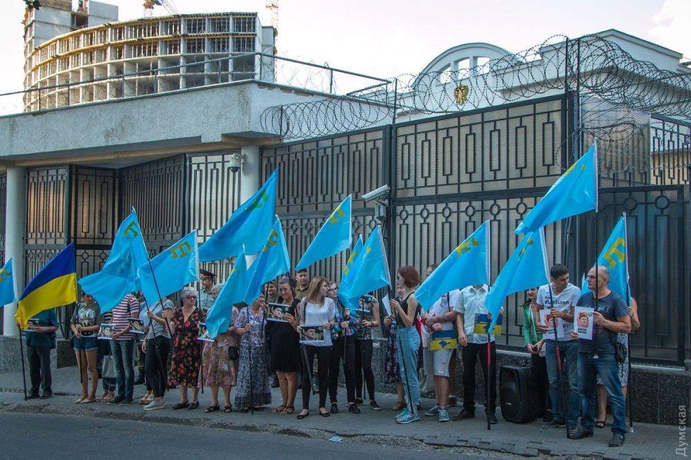В Одесі активісти пікетували Генконсульство РФ / фото dumskaya.net