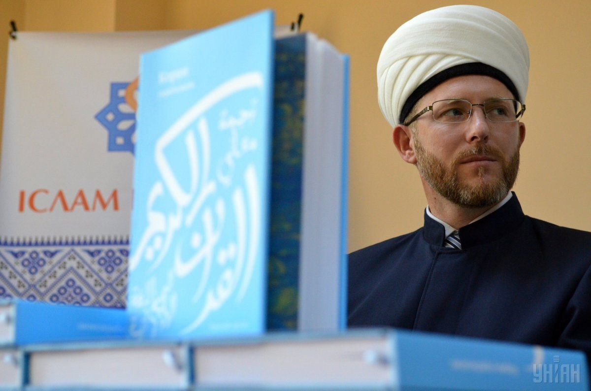 Said Ismagilov and the first Koran in Ukrainian / Photo from UNIAN