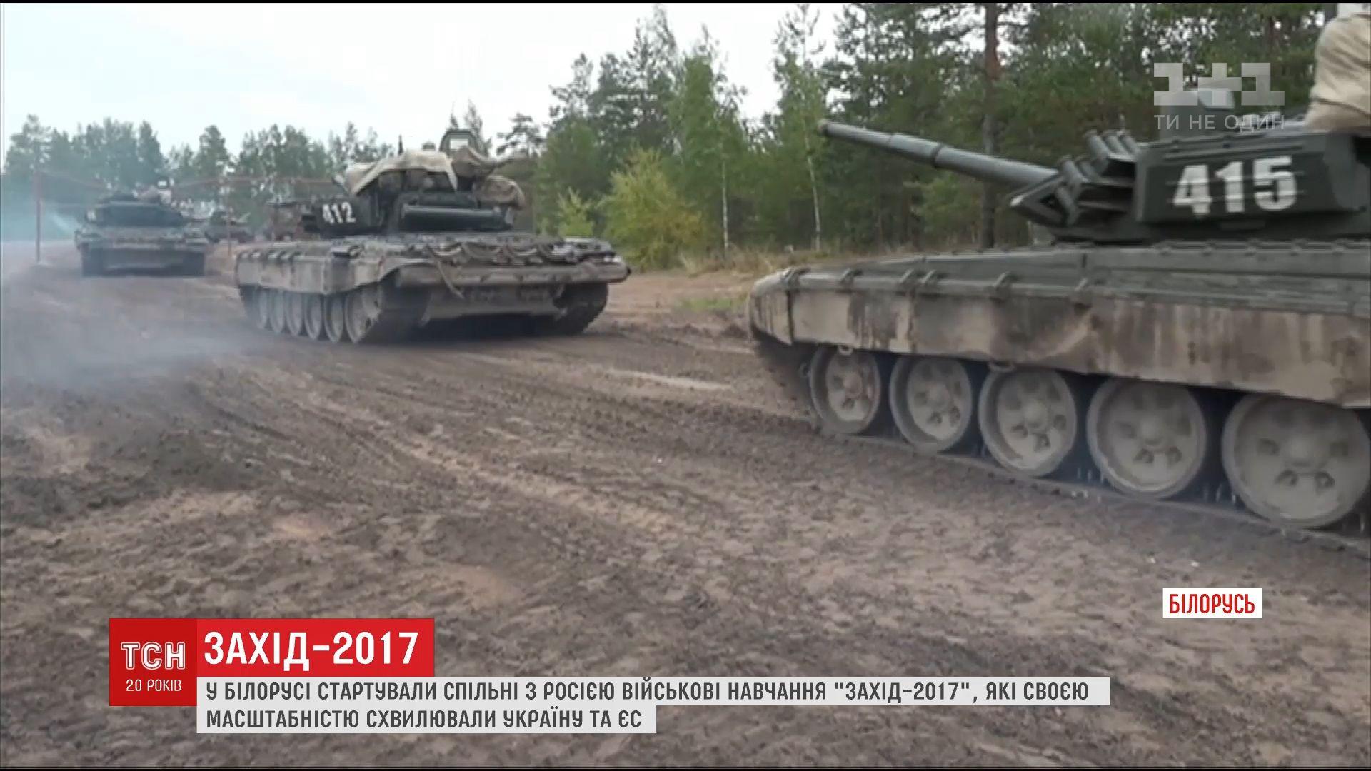 У Білорусі кажуть, що нові підрозділи на територію країни не прибували / скріншот