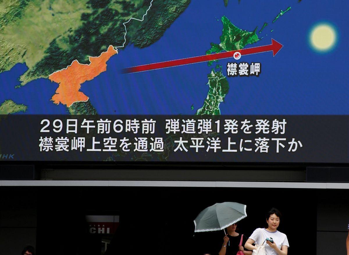 Ракета пролетіла над територією Японії / REUTERS