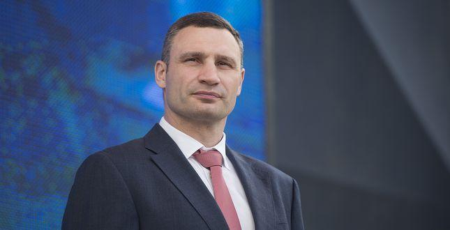 Мэр Киева поблагодарил за поддержку всем друзьям Украины / фото kievcity.gov.ua
