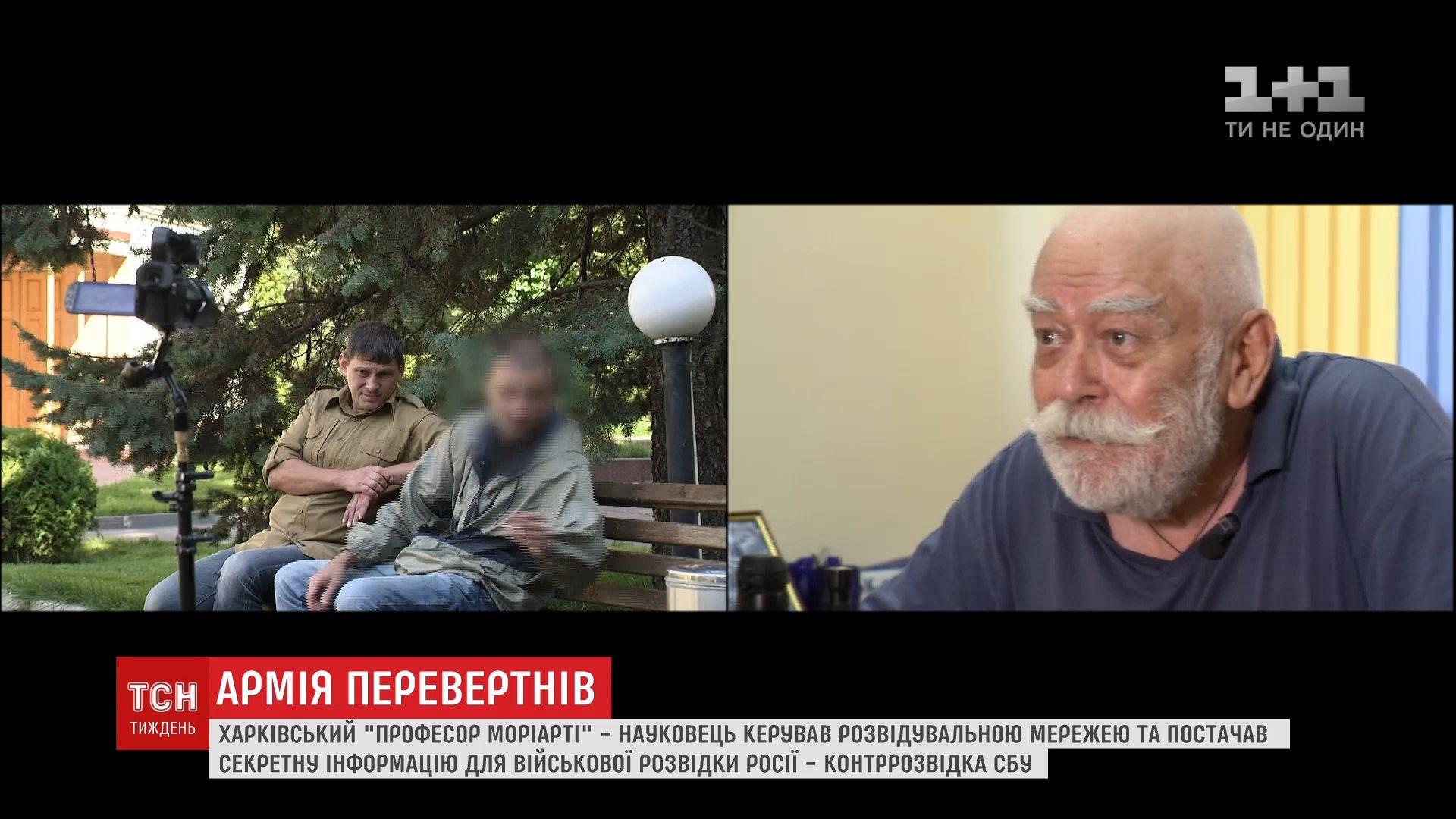 Харьковский ученый оказался