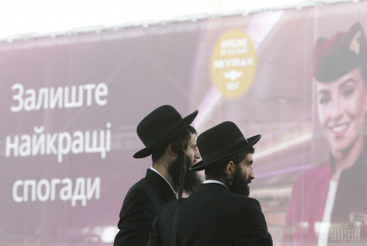 Паломники-хасиды собираются в Украине / фото УНИАН