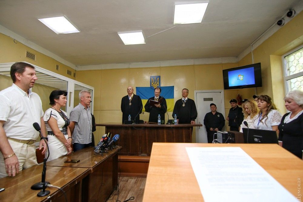 / фото dumskaya.net