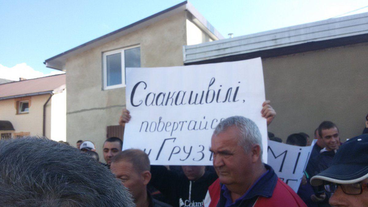 Саакашвили встречали его сторонники и противники / фото twitter.com/OlesyaBida