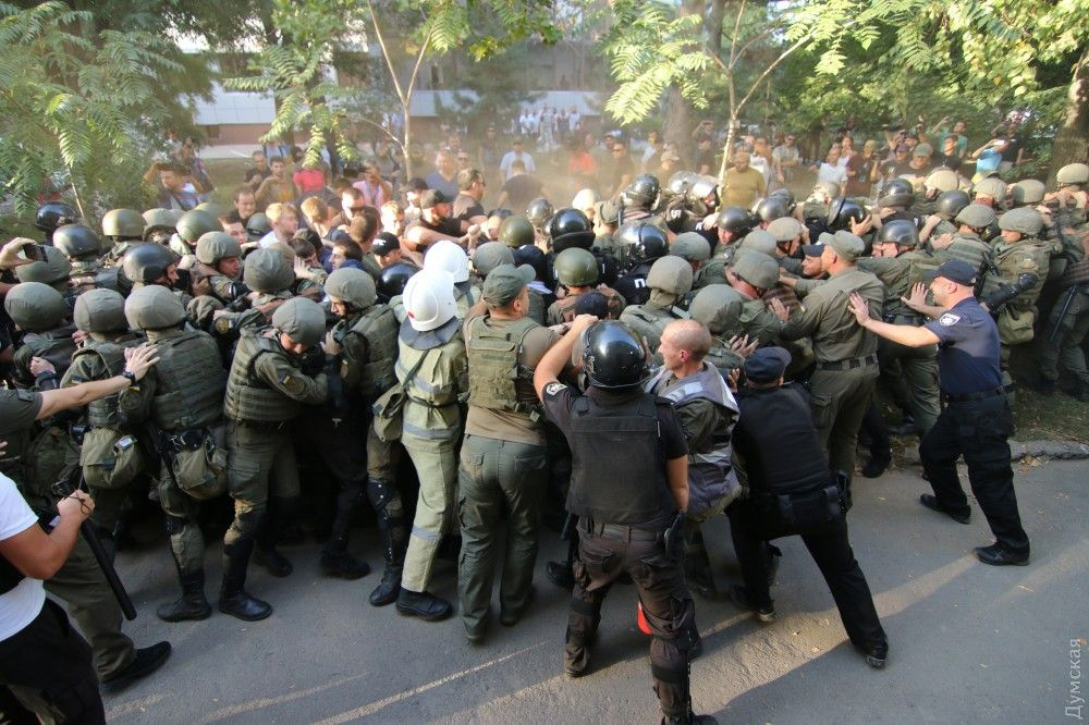 Правоохранители подчеркнули, что участники акции под судом совершали хулиганские действия / фото Думская