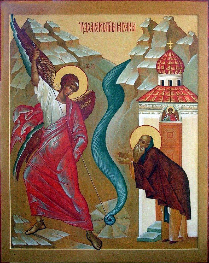 Фото: Чудо Архистратига Михаила в Хонех / athos-ukraine.com