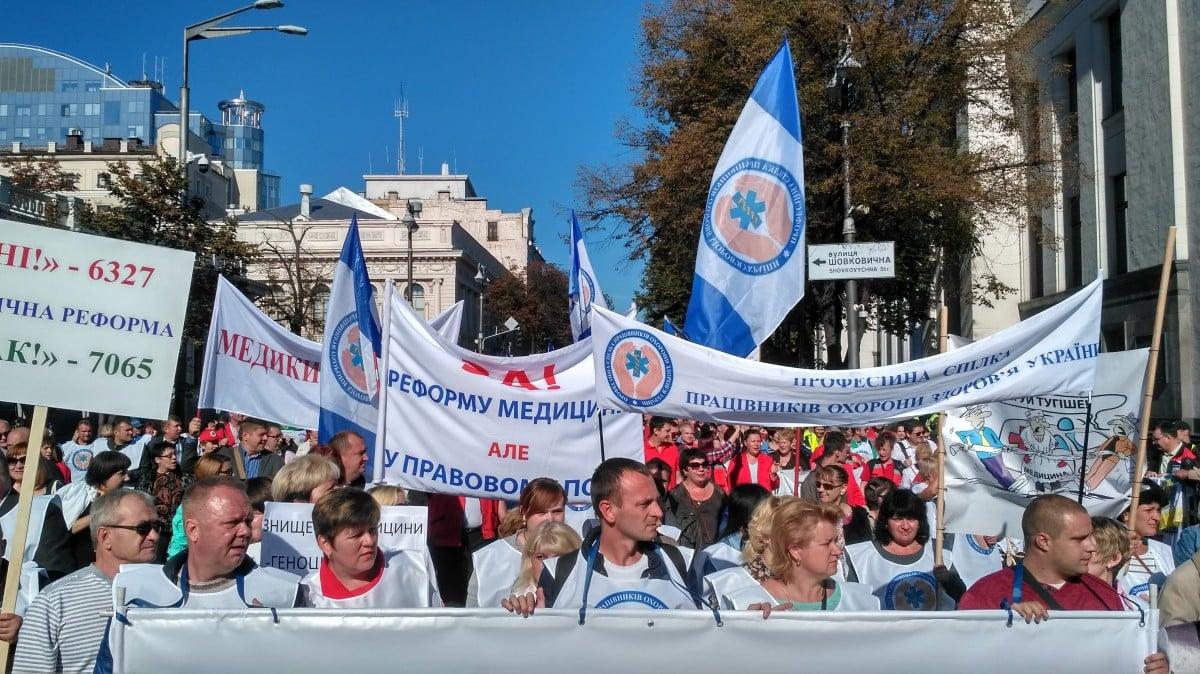 Більше тисячі медиків вийшли на акцію протесту / Фото УНІАН