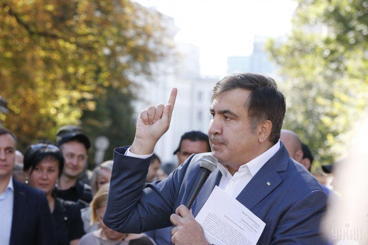 Суд оштрафовал Саакашвили на 3,4 тысячи гривен / фото УНИАН