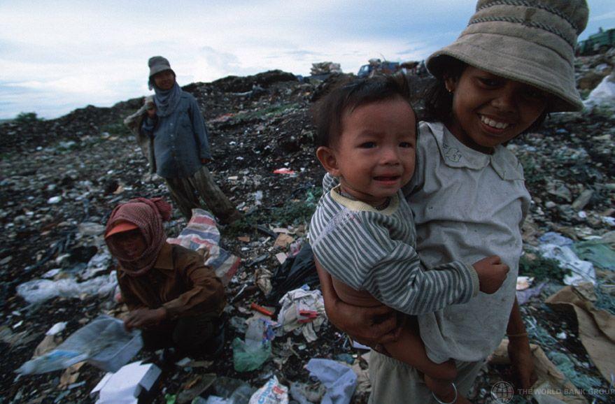 Фото Світового банку