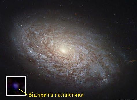 Открытая галактика расположена на расстоянии 600 млн световых лет / фото ain.ua