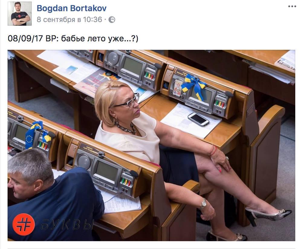 Фото Бортакова, за которое его хотят лишить аккредитации / фото facebook.com