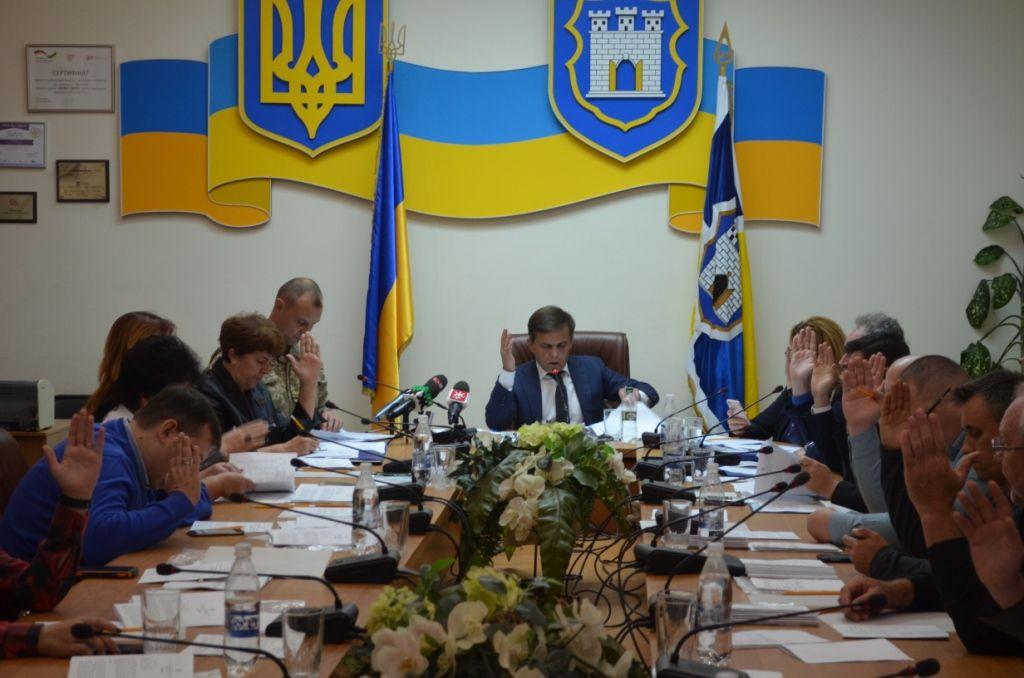 Этот план предусматривает целый ряд мероприятий / фото zt-rada.gov.ua