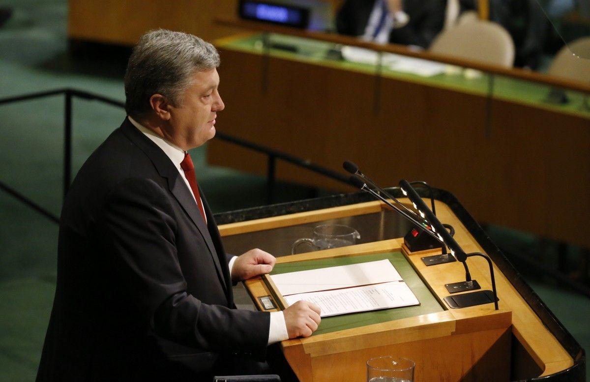 Петр Порошенко на Генассамблее ООН / REUTERS