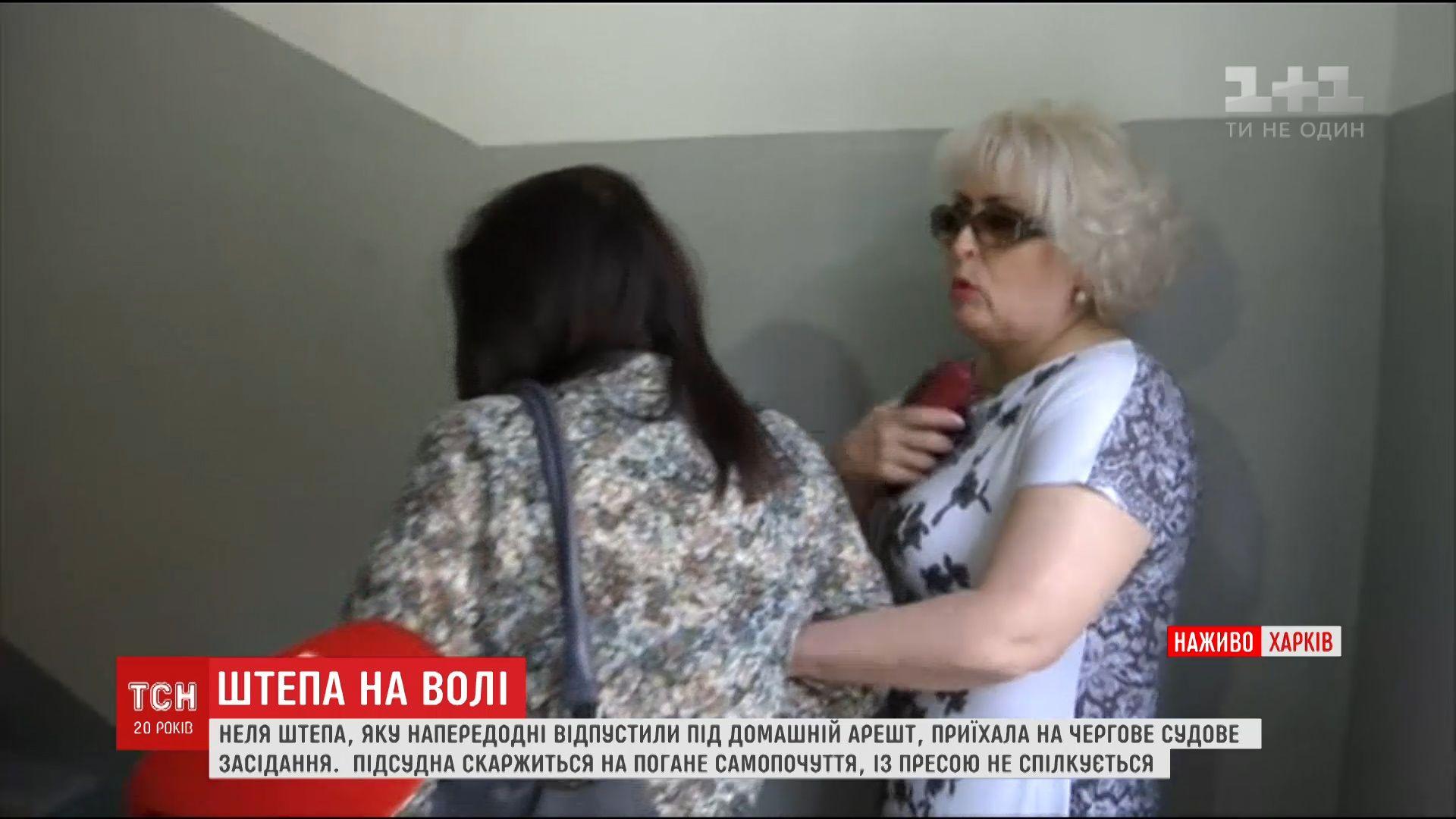 Штепа після виходу із СІЗО зареєструвалась у Слов'янському відділку поліції / Скріншот відео ТСН