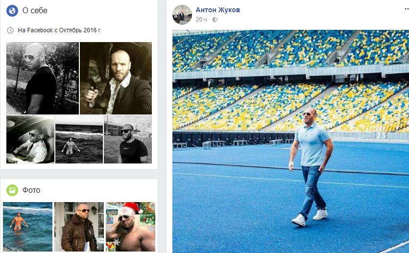 Facebook Антона Жукова