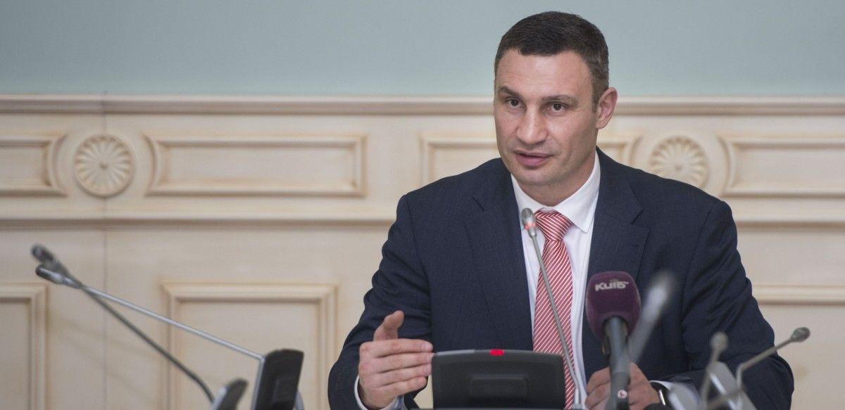 Мэр Киева призвал депутатов поддержать соответствующий проект решения / фото kiev.klichko.org