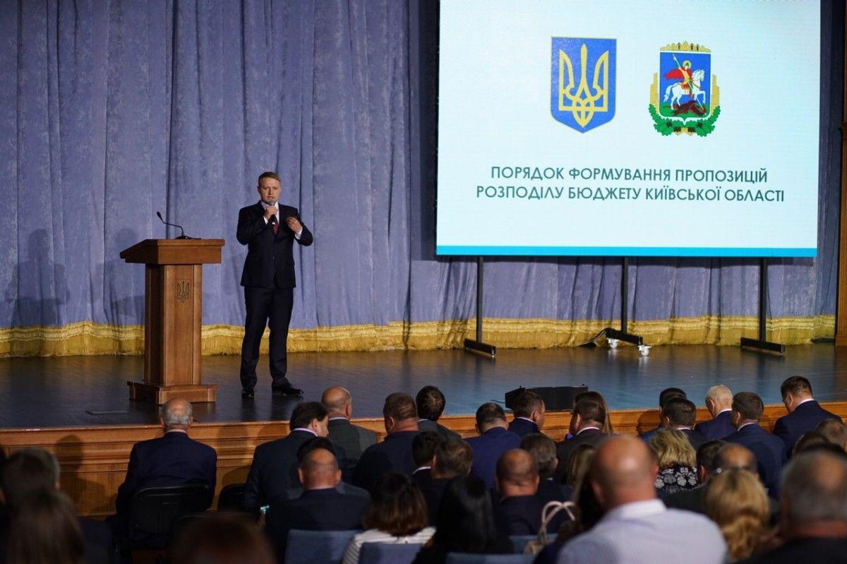 Бюджет развития Киевщины предложено разделить на три равные части, рассказал Горган / фото koda.gov.ua