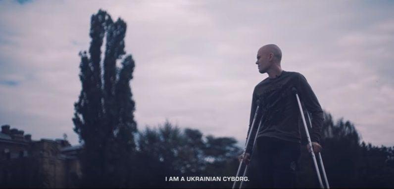Українські