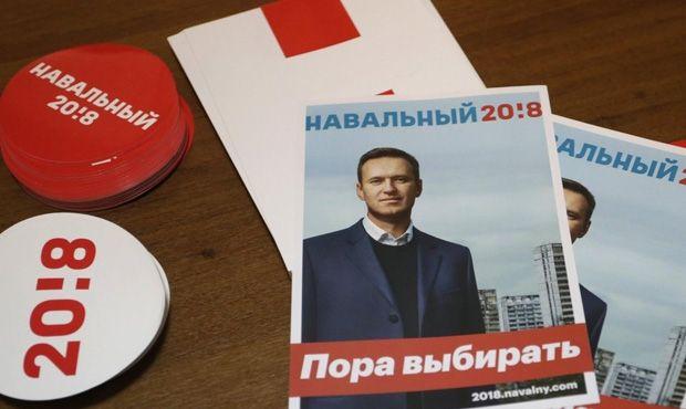 У ЦВК РФ обіцяють розглянути документи Навального / фото Загальна Газета