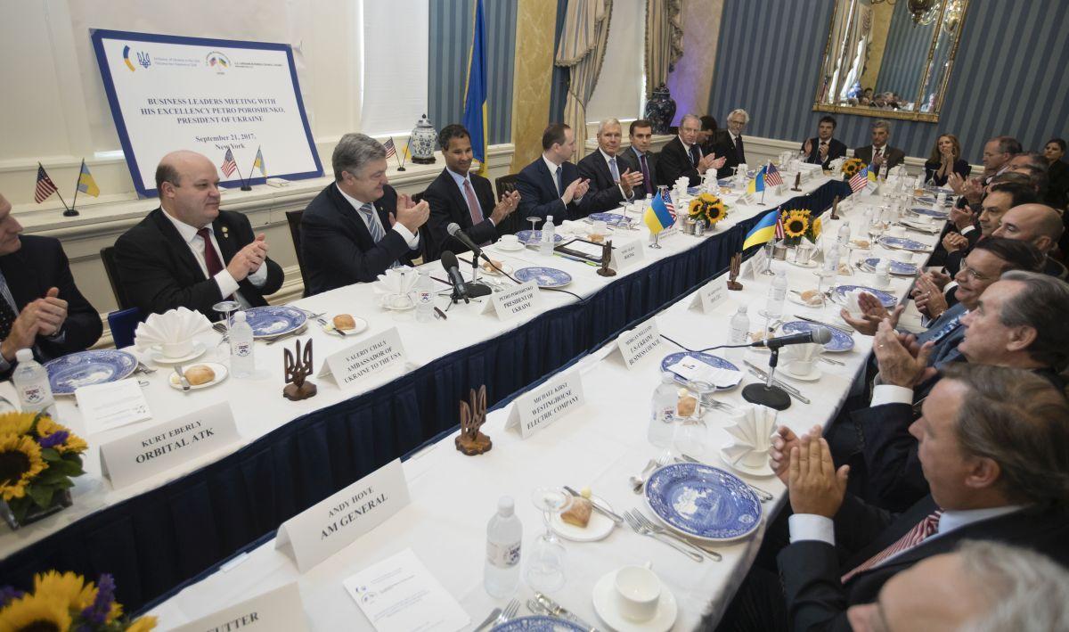 ВВП Украины растет уже шесть кварталов подряд— Порошенко
