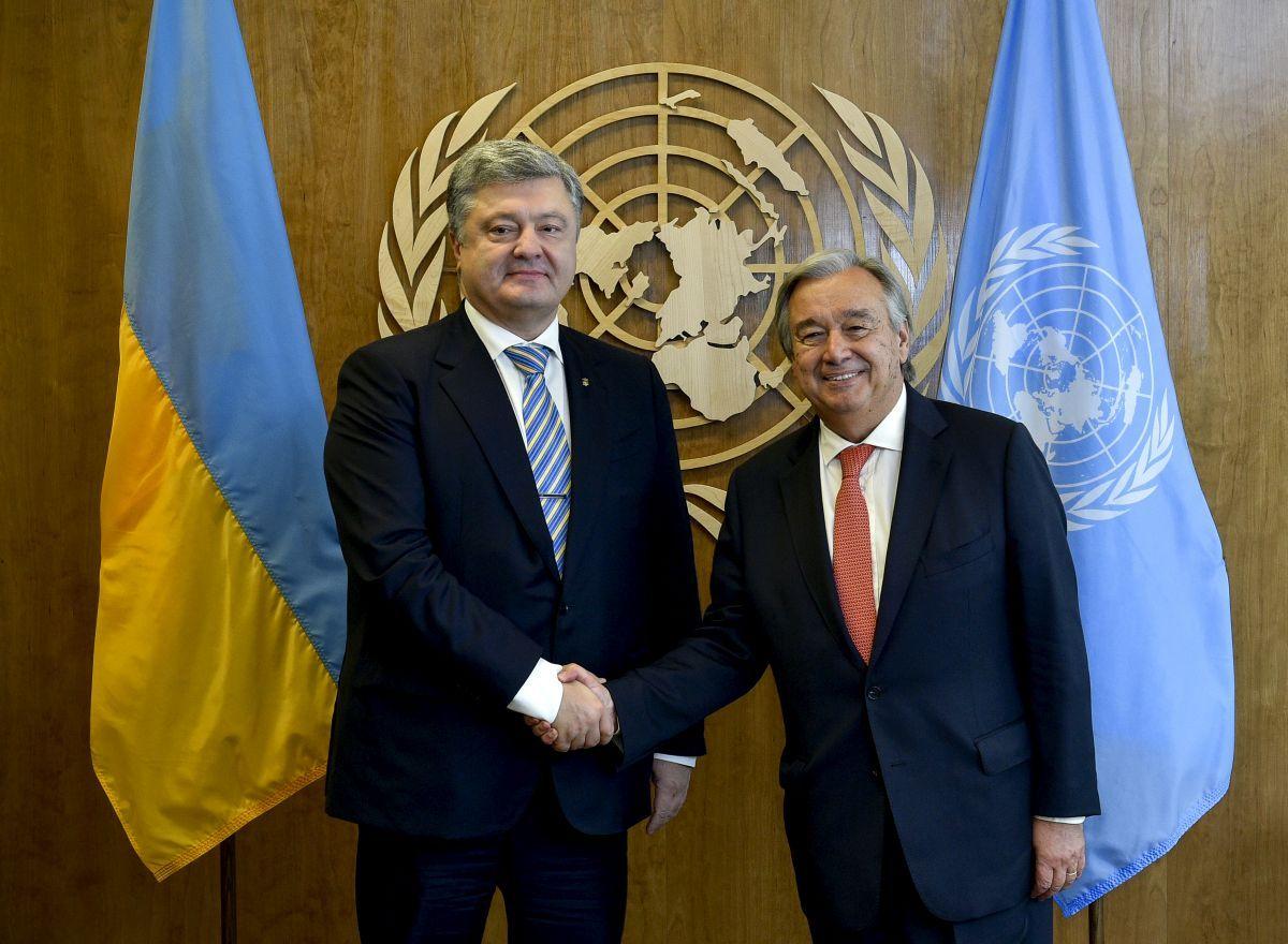 Порошенко встретился с Гутеррішем / фото president.gov.ua