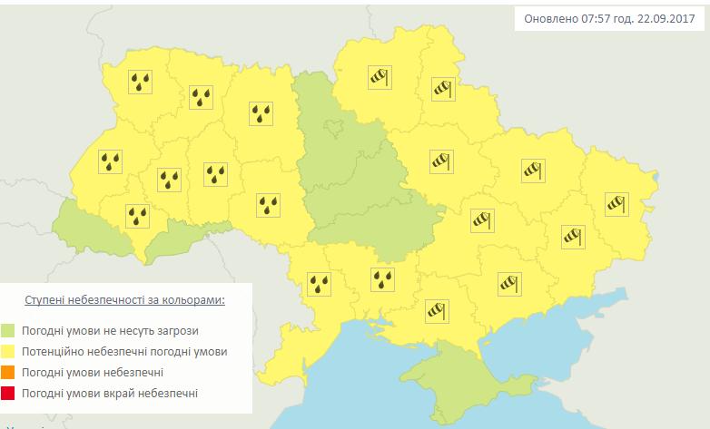 В Україні очікується погіршення погодних умов / Укргідрометцентр