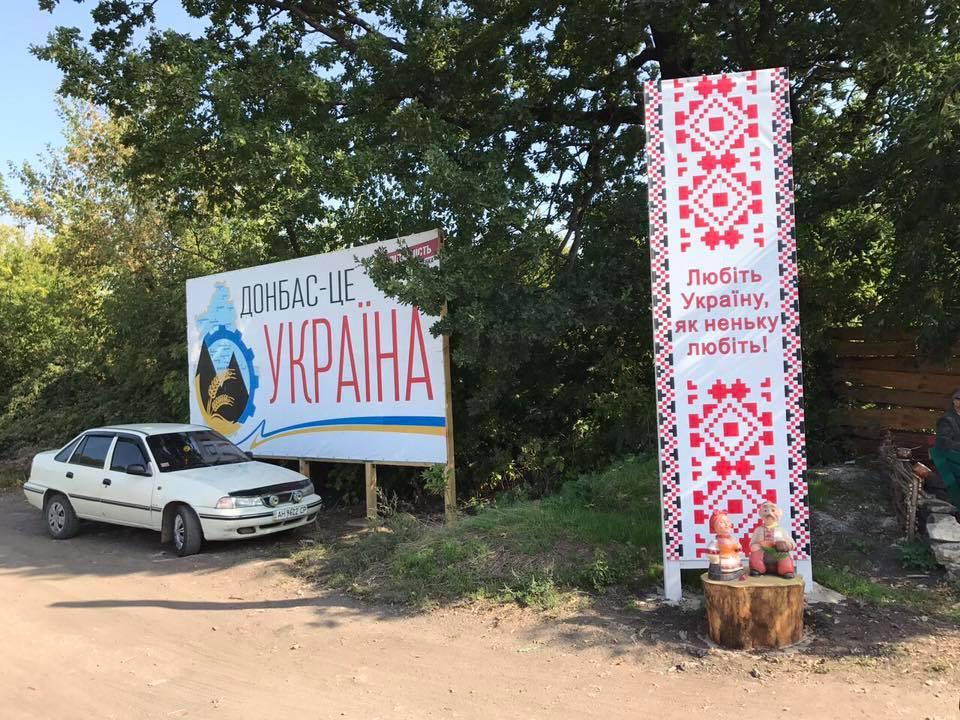 Луценко написав, що це приниження для українці / фото facebook.com/LlutsenkoYuri