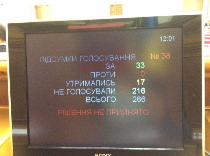 фейсбук Ірини Геращенко